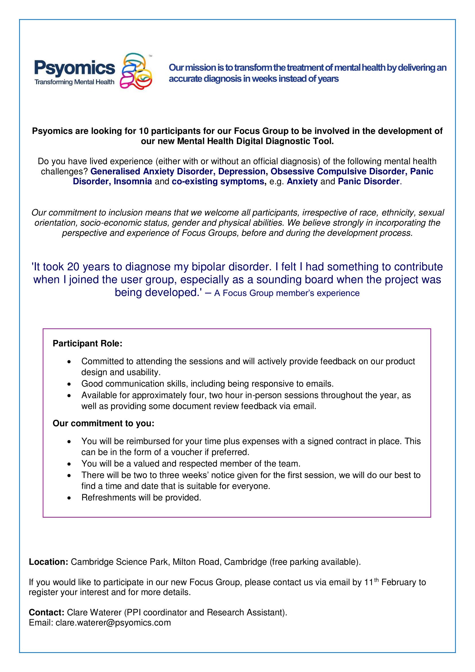PPI Focus Group 2 Recruitment Poster-1
